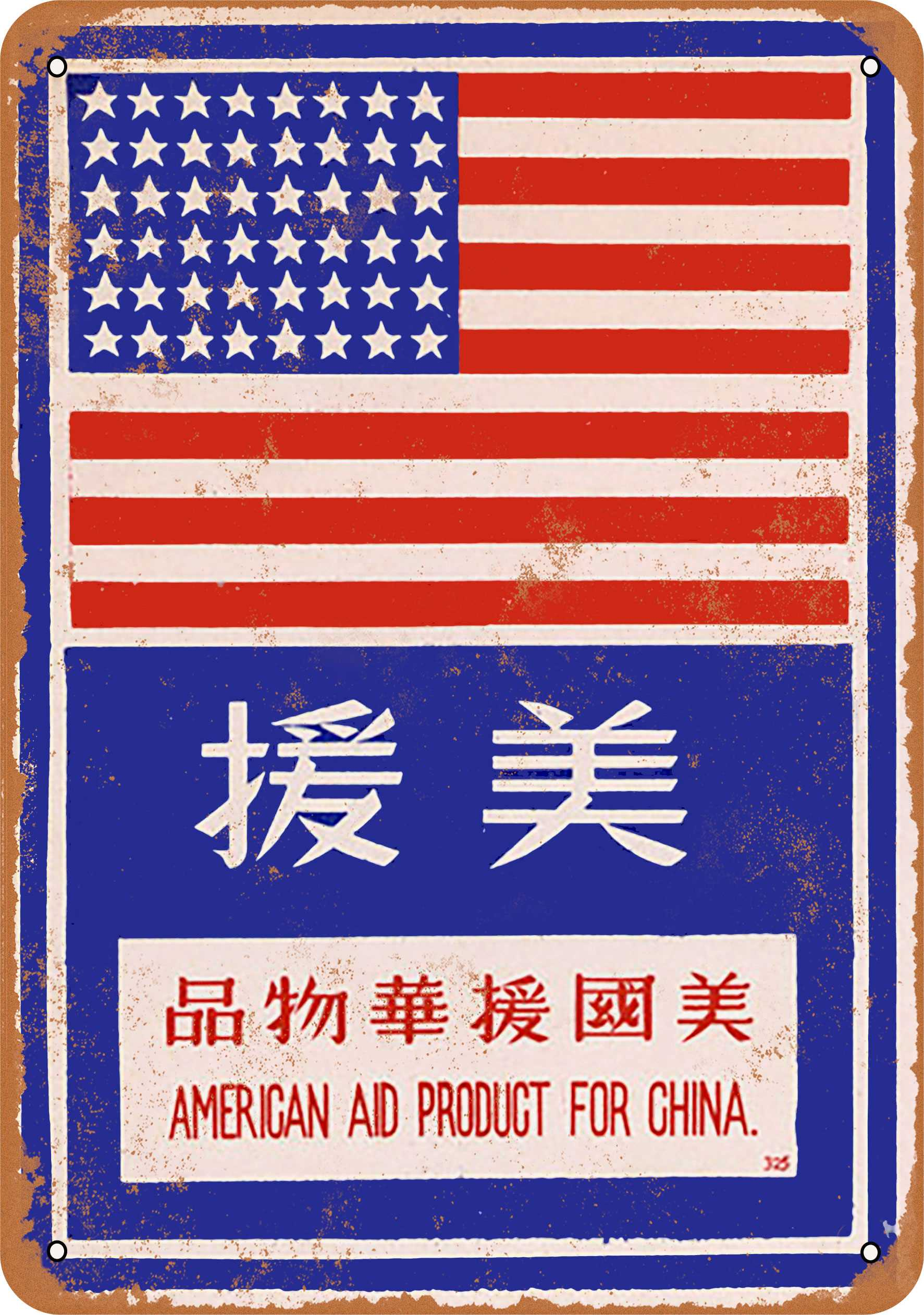 """9"""" x 12"""" 1948 American Aid Product for China Vintage Look Reproduction Metal Sign 50221L"""